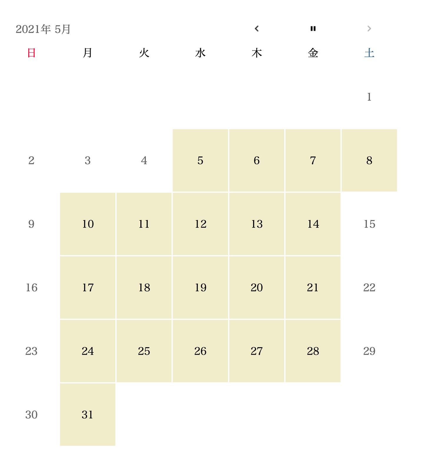 5月の営業について