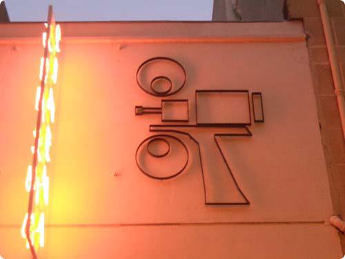 5区、映画館