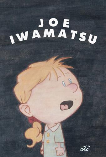 JOE IWAMATSU