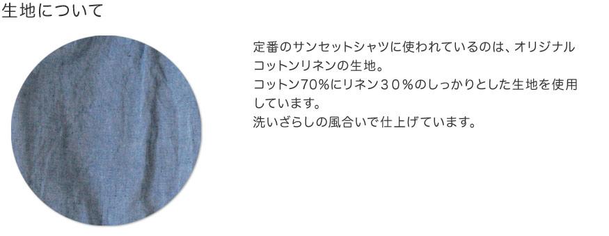 maillot マイヨ