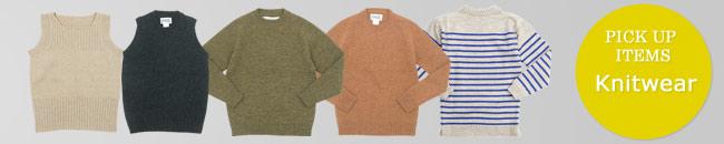 おすすめニット商品のご紹介 | PICK UP ITEMS Knitwear