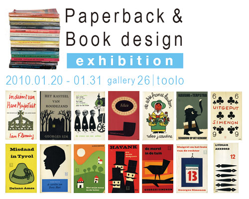 Paperback & Book design exhibition