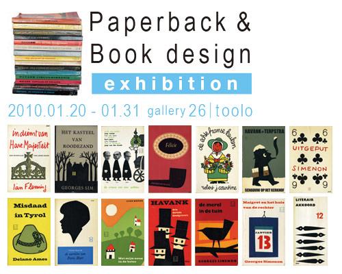 Paperback & Book design exhibition