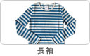 maillot ボーダー