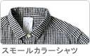maillot シャツ
