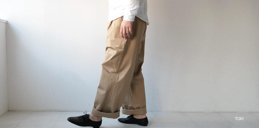 TUKI パンツ