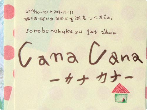 canacana record