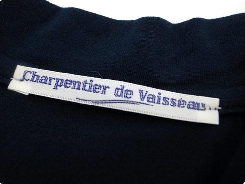 Charpentier de Vaisseau V Neck Cardigan