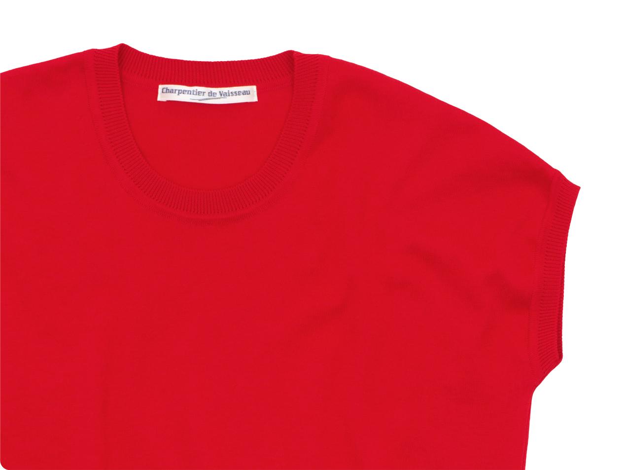 Charpentier de Vaisseau Klera Cotton Knit French Sleeve