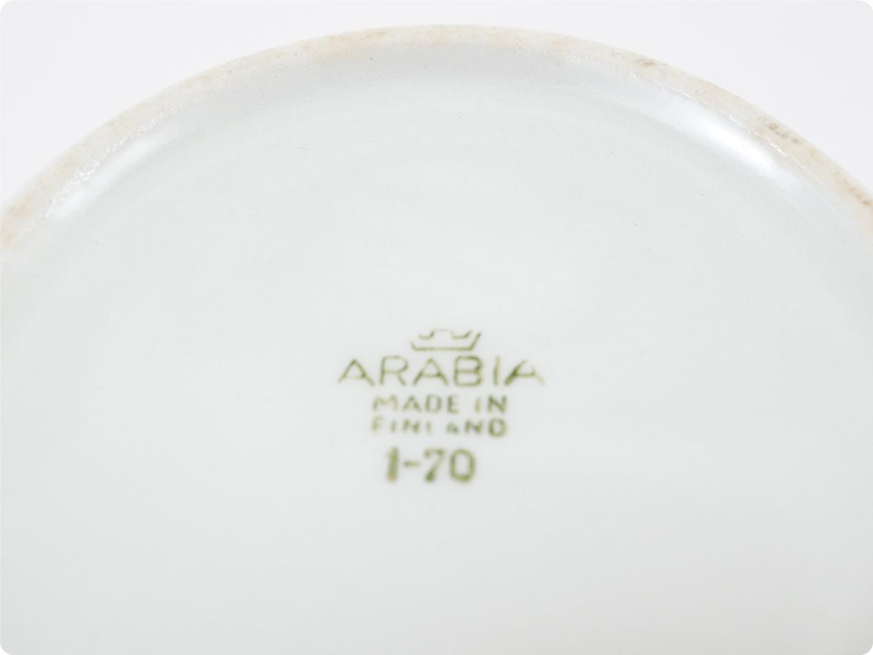 ARABIA ジャムポット ホワイト