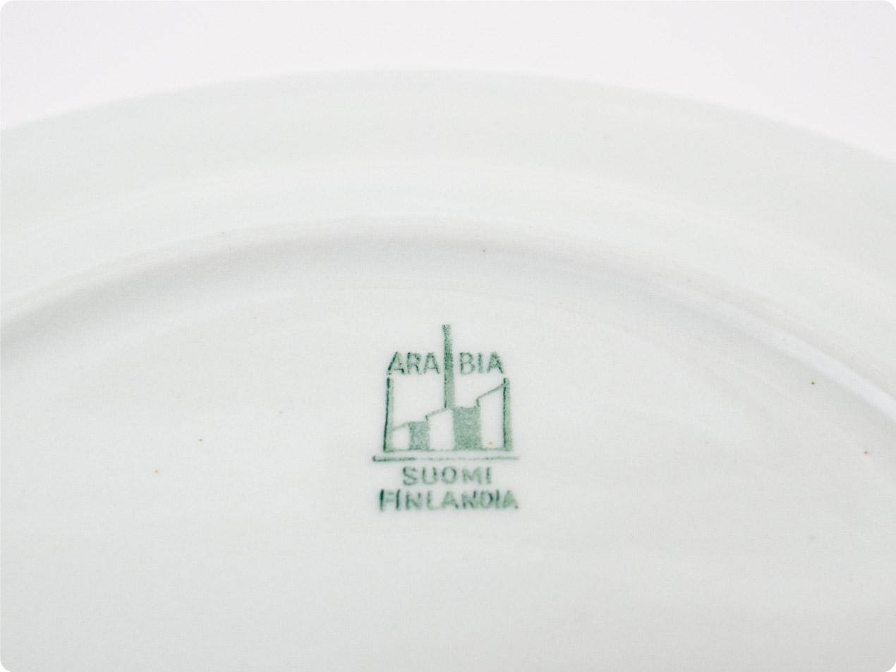 ARABIA プレート ライトグレー