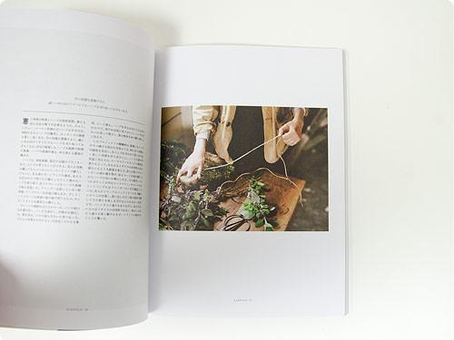 KINFOLK vol.5 JAPAN TRANSLATION
