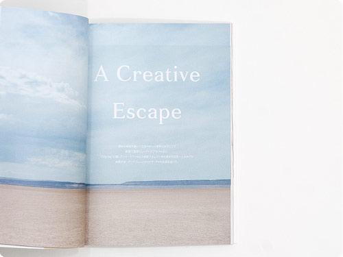 KINFOLK JAPAN EDITION vol.8