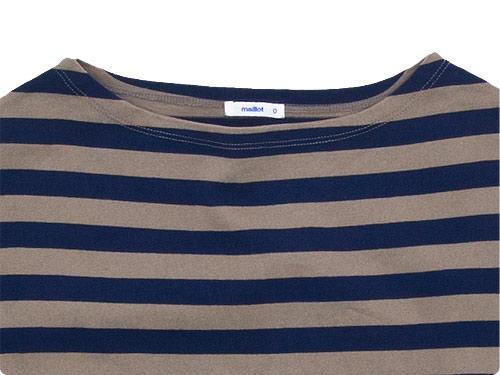 maillot border drop shoulder T-shirt