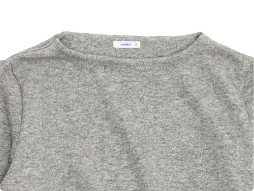maillot wool sweat trainer