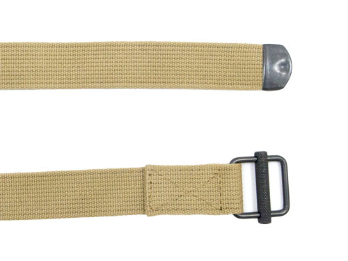 MHL. NARROW MILITARY BELT